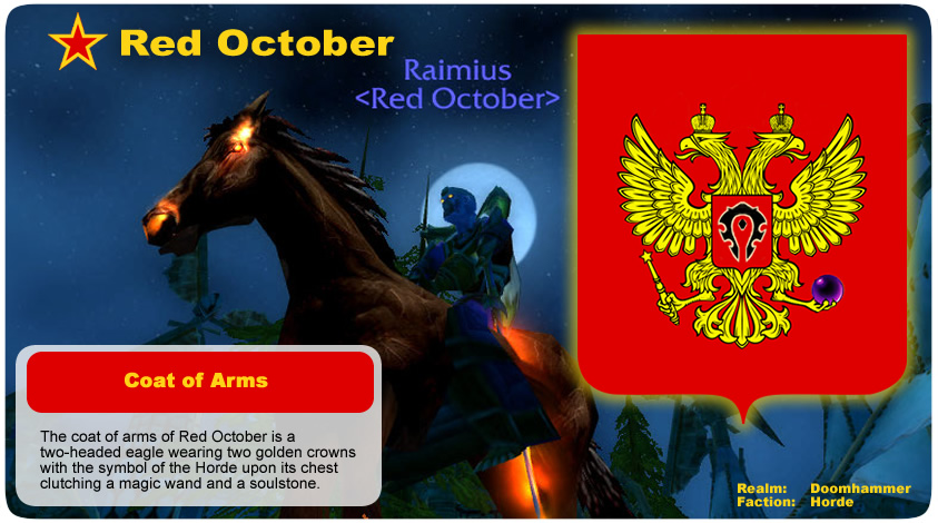 Red October Coat of Arms